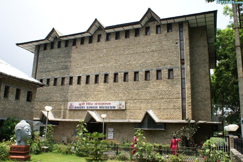 Bhuri Singh Museum